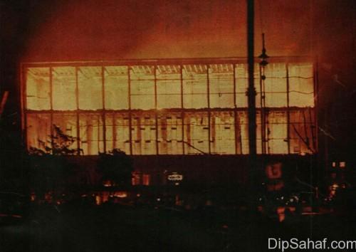 1970 yılında yanan atatürk kültür merkezi (yangın sırasında çekilen foto)